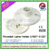 HOT !! LH507-3 E27 ceramic lampholder