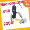Free shipping Digital Microscope ----5x to 220X Portable USB Digital Microscope Endoscope Camera with 8- LED