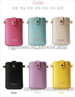 2012 HOT SALE high quality wallet case for iphone 4 (SZ02)