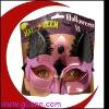 Halloween animal face mask