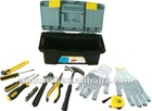 Combined Tool Kits, High Quality Professional Hand Tools Set, Household Tool Set, Plastic Tool Case