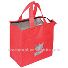 New style non woven cooler bag with front puch