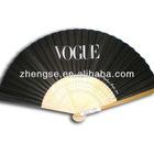 Colorful Bamboo Fan