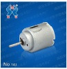 140 strong power brush electric toy motor