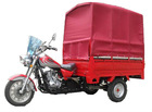 closed cargo box tricycle, Three Wheel Motorcycle,250cc Trike(XT150-MP)