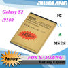 Rechargeable i9100 business battery for Samsung Galaxy S2
