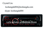 single din car dvd player with high power