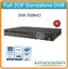 Economic full 2CIF mini 1U 8ch standalone DVR, DVR-7608HCI