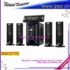 Strong power amplifier 5.1CH Home Theater system