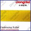 Embossing Roller 25-5