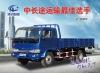 8MT light truck cargo truck CL1120
