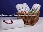 Bamboo Fiber Holiday's towels