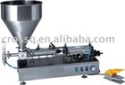 Semi-auto Cream Filling Machine FM-SMT