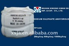 sodium sulphate anhydrous Na2SO4 98%
