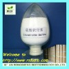 Bovine chondroitin sulfate powder