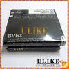 1420mAh Battery BP6X For Motorola (many models)