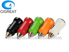 2012 newest mini electronic cigarette USB car charger accessory for all ego tank e cig
