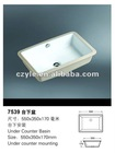 square under counter mounting ceramic sink