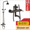 BA2001 brass antique brass/classical/bronze shower mixer set,shower faucet,shower set,bathroom tap,rain shower set