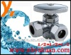 Zinc angle valve for south america market