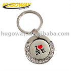 2012 coin holder Key Chain
