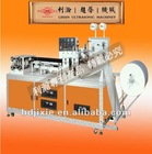 Ultrasonic bar-type hatting machine