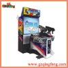Ireland electronic shooting game machine manufacturer