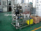 pure water treatment plant for water production
