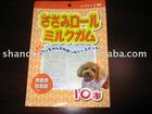low-temperature plastic pet retort pouch