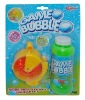 Bubble water gun toys