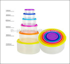 HOT promotional 12pcs round plastic storage container(TH176)