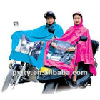 2012new fashionable opaque raincoat
