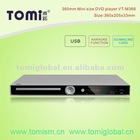 Best hdmi dvd players with usb (VT-M366B)