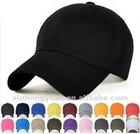 blank cheap election baseball cap