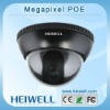 Super Low Lux Megapixel CCTV Dome Camera