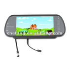 Touch key FM transmitter 7 inch monitor