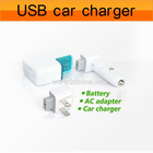 3 in 1 USB AC adapter for iPod
