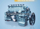 235/320KW CNG/ LNG Gas engine