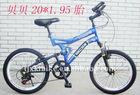 powerful brake V brake steel frame and fork 20'' Mountain Bicycle
