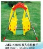 Favorite childrens patio swing chair, kids patio swing chair, two seat patio swing