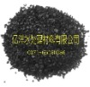 Great quality Coconut shell based granular activated carbon Gold recovery application