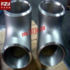supply titanium welding equal tee