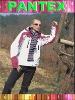 outdoor wear lady's/ladies' outdoor jacket outdoor clothing outdoor sports jacket waterproof garment sportswear PSL-7016