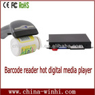 Metal shell cf card media player with barcoder reader