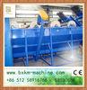 PP,PE film washing recycling machine