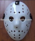 jason mask,halloween mask