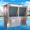 air source heat pump swimming pool heating&cooling