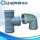 PN10 PVC rubber joint fittings,1 1/4 pvc fittings