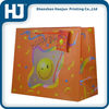 Promotion paper packaging bag for birthday