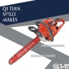 OREGON CHAIN SAW,WITH CE